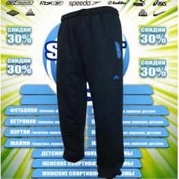 Nike спортивные штаны (большие размеры) (цв.синий) 00002