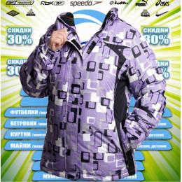 Sport куртка  горнолыжная  (цв.фиолет) 00014