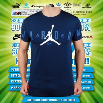 Jordan Nike  футболка New 2018!!! 00143
