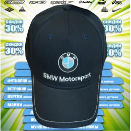 BMW кепка motorsport (цв.синий) 00002