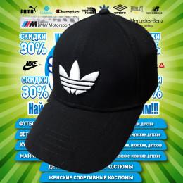 Adidas спортивная мужская кепка