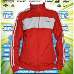 Adidas кофта  (цв.красный) 00064