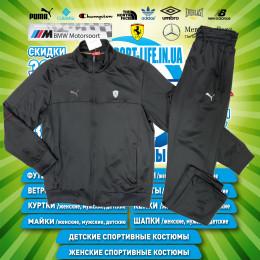 Ferrari - Puma спортивные мужские штаны (спортивный костюм)