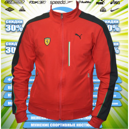 Ferrari Puma кофта (спортивный костюм)  00094