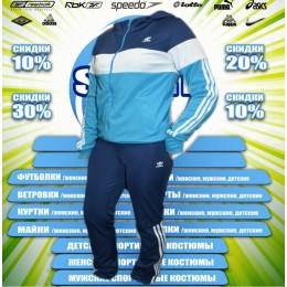 Adidas кофта (спортивный костюм) (цв.бирюза) 00014