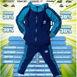 Adidas кофта подросток (спортивный костюм) (цв.синий) 00016
