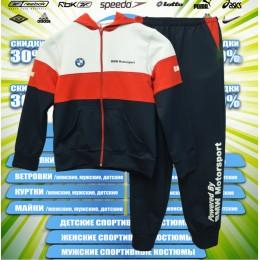 BMW Motorsport Puma кофта спортивная детская 00020