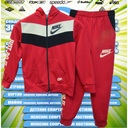 Nike кофта спортивная детская (спортивный костюм) 00024
