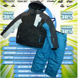 Sport куртка (горнолыжный  комплект) (цв.синий) 00011