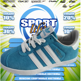 Adidas gazelle кроссовки  (цв. синий)  00035