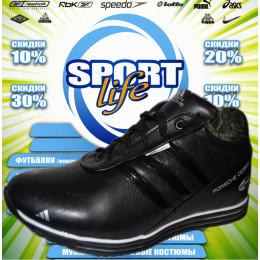 Adidas кроссовки зима (цв.черный) 00006