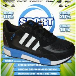 Adidas ZX 850 кроссовки 00131