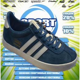Adidas gazelle кроссовки (цв.синий) 00008