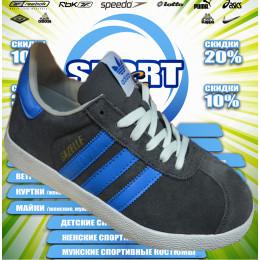 Adidas gazelle кроссовки (цв.серый) 00091