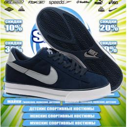 Nike кроссовки (цв.синий) 00040