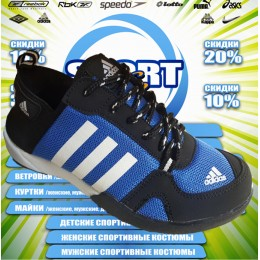Adidas Daroga кроссовки (цв. синий) 00054