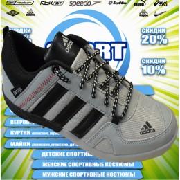 Adidas Daroga кроссовки (цв. серый) 00064