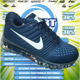 Nike AIR MAX  кроссовки (цв.синий) 00092