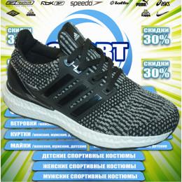 Adidas ultra boost кроссовки (цв.серый) 00019