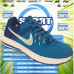 Nike zoom pegasus 33 кроссовки (цв.синий) 00038