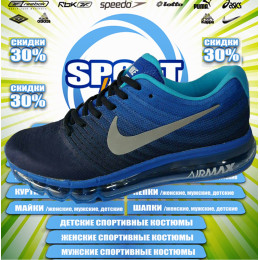 Nike AIR MAX 2017 кроссовки 00099