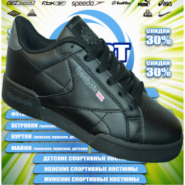 Reebok  classic кроссовки  00129