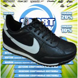 Nike кроссовки 00132
