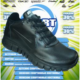 Nike FREE 3.0 кроссовки 00137
