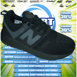 NEW BALANCE  247  TWO FOUR SEVEN 00140