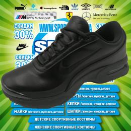 Nike  кроссовки  00148