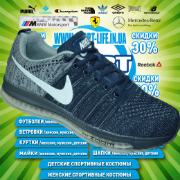 Nike Zoom Streak  кроссовки NEW Collection 2018!!!   00149