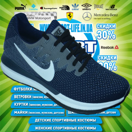 Nike Zoom кроссовки NEW Collection 2018!!! 00155