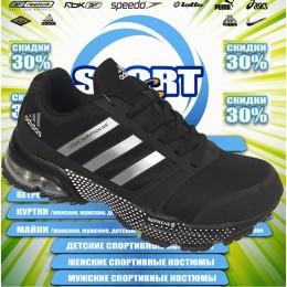 Adidas Marathon кроссовки (цв.черный) 00041