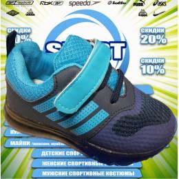 Sport кроссовки подросток (цв.синий) 00008