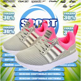 Sport кроссовки подросток (цв.серый) 00006