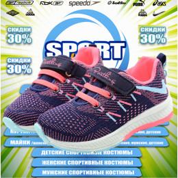 Sport кроссовки подросток (цв.синий) 00014