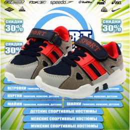 Sport кроссовки детские (цв.синий) 00026