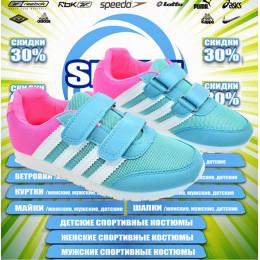 Sport кроссовки детские (цв.бирюза) 00027