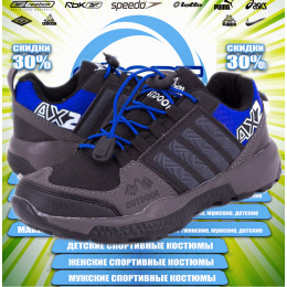Sport Terrex кроссовки подросток 00028