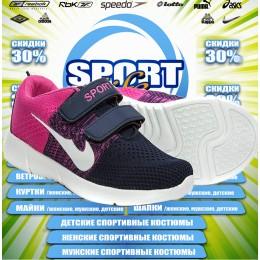 Sport кроссовки подросток  00029
