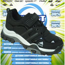 Sport кроссовки детские 00033