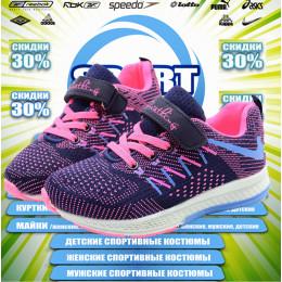 Sport кроссовки подросток (цв.фиолет,розовый) 00012