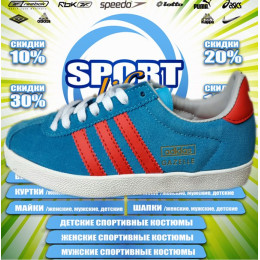 Adidas gazelle женские кроссовки 00045