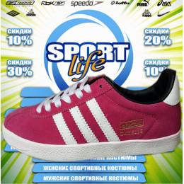 Adidas gazelle женские кроссовки 00061