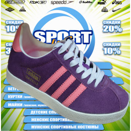Adidas gazelle женские кроссовки 00060