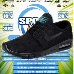 Nike Stefan Janoski кроссовки  00037