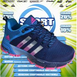 Adidas Marathon кроссовки (цв.синий) 00017