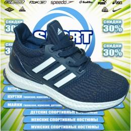 Adidas ultra boost  кроссовки (цв.синий) 00006