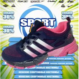 Adidas Marathon кроссовки  00052