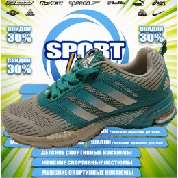 Adidas Marathon (цв.мята) 00054
